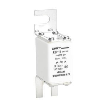 正泰 RS71系列半導體設備保護用熔斷體,RS711B(NGT00)63A