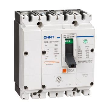 正泰CHINT NM8系列塑料外壳式断路器,NM8-630S/500/3/M