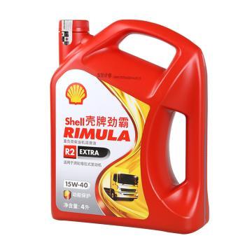 殼牌 柴油機油,RIMULA R2 Extra,15W40,4L/桶,4桶/箱