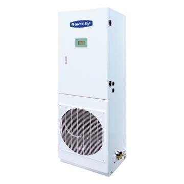 格力 分体式基站空调机组(冷暖),KFR-50JZW/A-2,制冷量5.2kw,220V,不含安装及辅材。区域限售