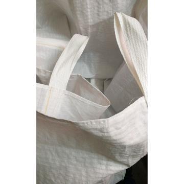 西域推荐 吨袋,尺寸(cm):90*90*110,两吊环,带上口布,下卸料口,托底,承重:1.5t