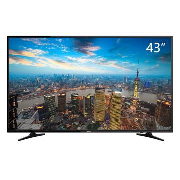 创维(Skyworth)液晶电视机,43E388G 43英寸4K超高清智能商用电视 (含挂架)