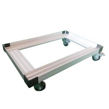西域推荐 铝合金台车乌龟车,回字型,内尺寸(mm):530*365,承重:200Kg
