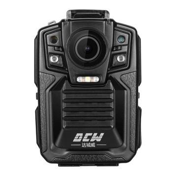 達城威單警執法視音頻記錄儀,DSJ-V6(4G版) 64G