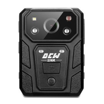 達城威單警執法視音頻記錄儀,DSJ-D9 128G
