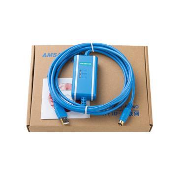 西域推荐编程电缆,USB-AFC8513+带隔离