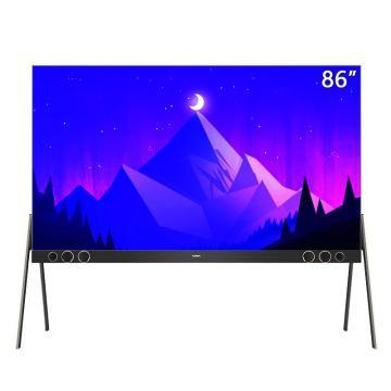 康佳(KONKA)全高清液晶電視 ,LED86A1 86英寸巨幕4K超高清 HDR 4G+64G大內存