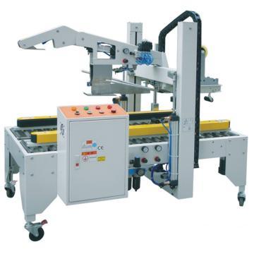 西域推荐 侧面驱动全自动封箱机,使用胶带:48mm/75mm,型号:RPI-09