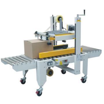 西域推荐 上下左右驱动自动封箱机,使用胶带:48mm/60mm/75mm,型号:RPB-06
