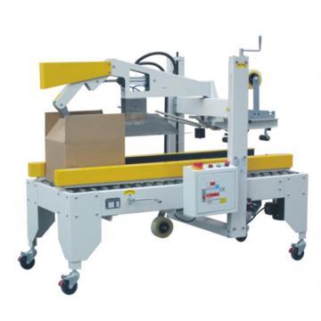 西域推荐 侧面驱动折盖封箱机,使用胶带:48mm/60mm/75mm,型号:RPC-07