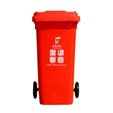 推荐分类垃圾桶,240L( 红色有害垃圾)移动户外垃圾桶(可挂车) 732*590*1010mm
