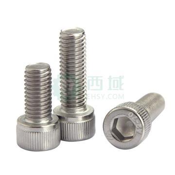 顺达 内六角圆柱头螺钉,M30*75,GB/T70.1-2000, 40Cr, 钢10.9