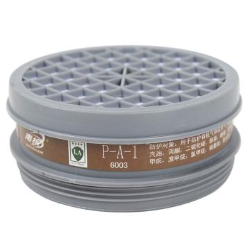 南核防护有机气体或蒸气滤毒盒,适用于2019/6019