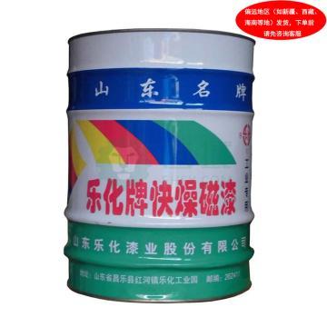 乐化 快燥磁漆 浅黄,L1-06 ,15kg