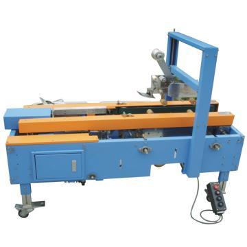 西域推荐 半自动开箱机,适用纸箱:(L)200-500(W)150-400(H)100-400mm,型号:WJ-06B
