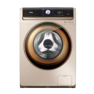 TCL 免污式变频洗烘全自动滚筒洗衣机,XQGM85-14508BDH 8.5公斤流沙金