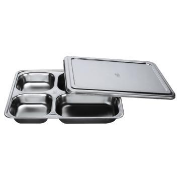 西域推荐 304不锈钢快餐盘, 四格分餐盘 浅款大四格+不锈钢盖(深度3.5cm)28.2x22cm