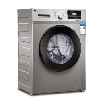TCL 滚筒洗衣机,全自动8kg家用大容量一级能效节能XQGM80-12302