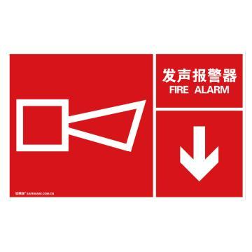 安賽瑞 左右款消防安全標識-發聲報警器,中/英,自發光板,400×250mm,20109