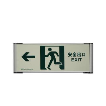 安賽瑞 自發光單面疏散標識-安全出口向左,鋁合金邊框,120mm×330mm,20115
