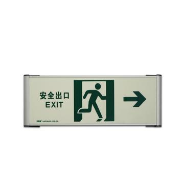 安赛瑞 自发光单面疏散标识-安全出口向右,铝合金边框,120mm×330mm,20116