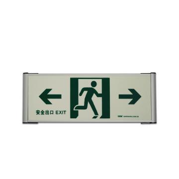 安賽瑞 自發光單面疏散標識-緊急出口左右,鋁合金邊框,120×330mm,20117
