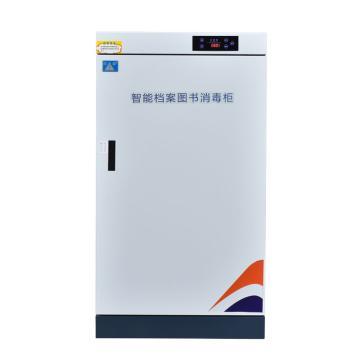 西域推荐 二层图书消毒柜, ZY-G079 990*550*510钢制