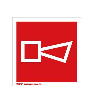 安赛瑞 自发光消防警示标签-发生报警器,自发光不干胶,100×100mm,20216,10片/包