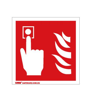 安赛瑞 自发光消防警示标签-手动报警按钮,自发光不干胶,100×100mm,20218,10片/包