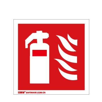 安赛瑞 自发光消防警示标签-灭火器,自发光不干胶,100×100mm,20220,10片/包