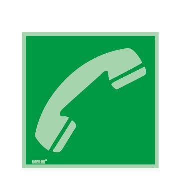 安赛瑞 IMO安全标识-紧急电话站,自发光不干胶,150×150mm,20276