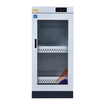 西域推荐 玻璃门二层图书消毒柜, ZY-G082 990*550*510钢制