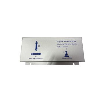 雷奥LEO 振动分析模块(不含电缆线),LE2183V,不含电缆,加长需额外购买配线HN-7
