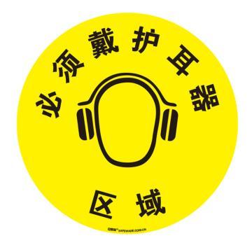 安賽瑞 地貼警示標識-必須戴護耳器,超強耐磨地貼材料,Ф400mm,15700
