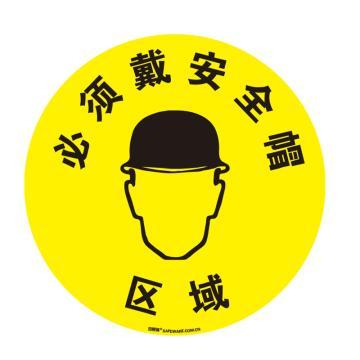安賽瑞 地貼警示標識-必須戴安全帽,超強耐磨地貼材料,Ф400mm,15702