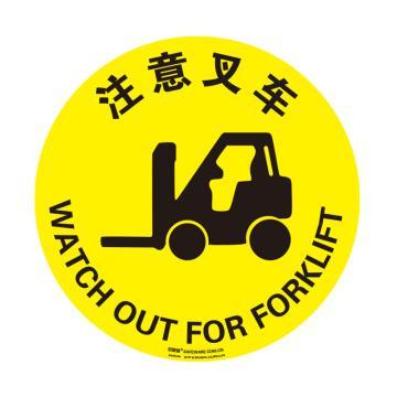 安賽瑞 地貼警示標識-注意叉車,超強耐磨地貼材料,Ф400mm,15705