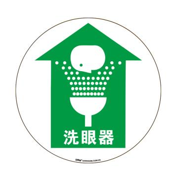 安賽瑞 地貼警示標識-洗眼器,超強耐磨地貼材料,Ф400mm,15709