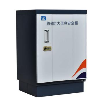 西域推荐 三抽防磁柜, ZY-G072 750*525*480钢制85L