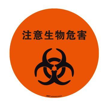 安賽瑞 地貼警示標識-注意生物危害,超強耐磨地貼材料,Ф400mm,15716