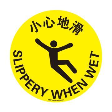 安賽瑞 地貼警示標識-小心地滑,超強耐磨地貼材料,Ф400mm,15720
