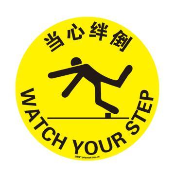 安賽瑞 地貼警示標識-當心絆倒,超強耐磨地貼材料,Ф400mm,15721