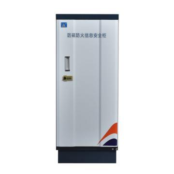 西域推荐 四抽防磁柜, ZY-G073 1100*525*485钢制120L