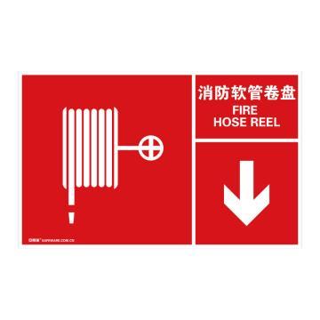 安賽瑞 左右款消防安全標識-消防水帶,中/英,自發光不干膠,400×250mm,20098