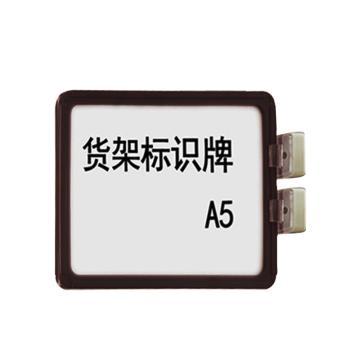 貨架磁性標牌,A5,外框216×155mm,雙磁座,黑色