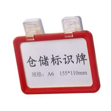 货架磁性标牌,A6,外框155×110mm,双磁座,红色