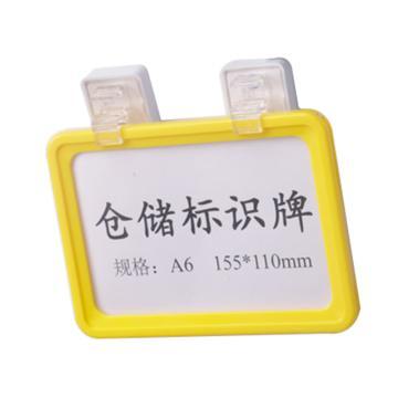 貨架磁性標牌,A6,外框155×110mm,雙磁座,黃色