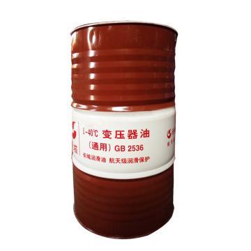 长城 变压器油,I-40,45#,165KG/桶