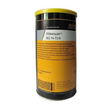 克鲁勃 润滑脂,BQ74-73N,1KG/桶
