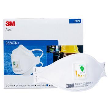 3M 防尘口罩,9324CN+,KN95 FFP2头带式,10个/盒