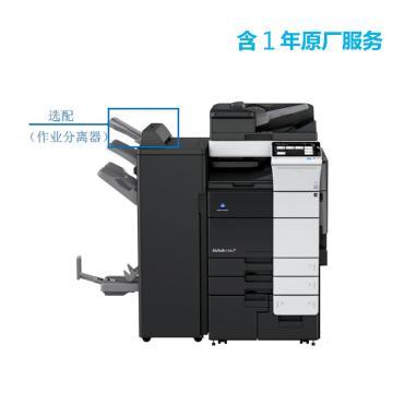 柯尼卡美能達 打印機,bizhub C659 高速65頁/分鐘彩色復印/打印一體機,高配含1年原廠服務